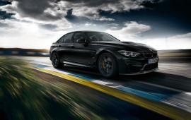 Επίσημο: BMW M3 CS με 460 άλογα [Vid]