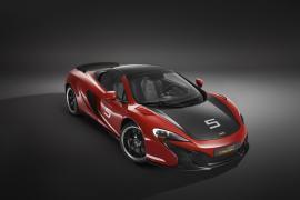 Νέα MSO αξεσουάρ για τις McLaren