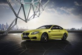 BMW M6 Coupe Celebration Edition: Big In Japan