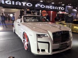 Μια Rolls-Royce Dawn έτοιμη για τους ράπερ