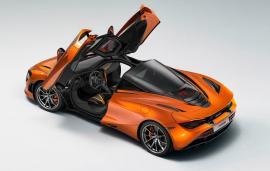 Γειά σου McLaren 720S