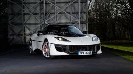 Συλλεκτική Lotus προς τιμήν του James Bond
