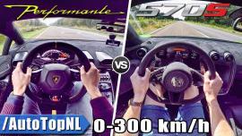 Lamborghini Huracan Performante Vs McLaren 570S στα 0-300 χλμ/ώρα [Vid]
