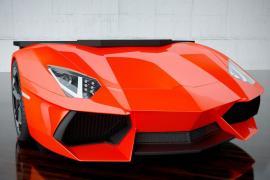 Γραφείο Lamborghini Aventador αξίας €30.000!