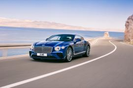 Νέα Bentley Continental GT [Vid]