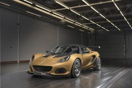 Lotus Elise Cup 260 για λίγους