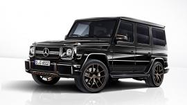 Mercedes-AMG G 65 Final Edition, o τελευταίος αποχαιρετισμός