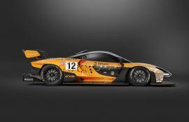 Ξεκινούν οι δοκιμές της McLaren Senna GTR