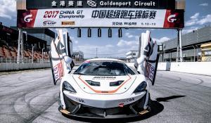 Αγωνιστικό ντεμπούτο στην Κίνα έκανε η McLaren 570S GT4