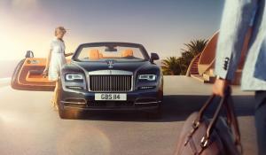 Πόσων χρόνων είναι οι πελάτες της Rolls-Royce;
