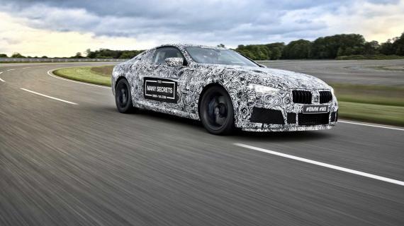 H BMW teasάρει την νέα Μ8